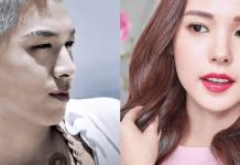 Taeyang dan Min Hyo Rin(Dok Soompi.com)